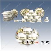 供应景德镇陶瓷餐具 陶瓷礼品餐具