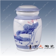供应陶瓷食品罐子 优质陶瓷罐子