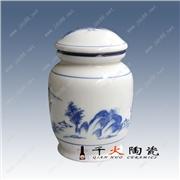 供应陶瓷包装罐子 陶瓷食品罐子