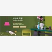 供应2015上海法兰克福家居用品展览