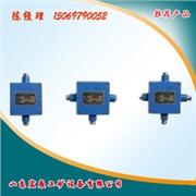 供应宏展矿用本安型通讯电缆接线盒