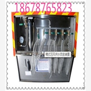 供应hdw箱式压风供水自救装置箱式压风供水自救装置