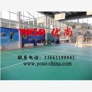 羽毛球馆PVC地胶垫,羽毛球场地板胶价格,羽毛球专业胶垫价格