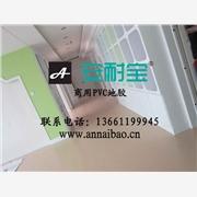 大连塑胶办公地板,办公塑胶地板,商用塑胶地板
