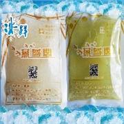 柳州哪里有卖价格合理的冰鲜燕窝_香梨燕窝功效和做法