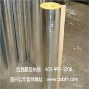 廊坊亚兴保温价格合理的复合玻璃棉保温管【供应】