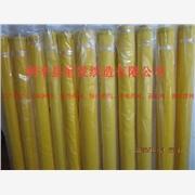 供应恒发印刷网纱30目-420目印刷网纱120目*127cm印刷网纱