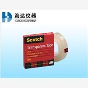 供应 海达HD-4113M 810 胶纸