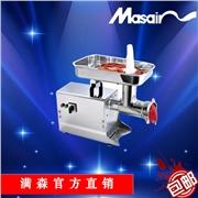 供应Masain 满森MM-12/22绞肉机