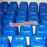 杀菌灭藻剂|杀菌灭藻剂价格|淄博高畅设备清洗有限公司