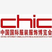 2015第23��CHIC中��上海服�b服�博�[��