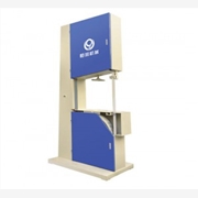 供应HRQZJ-A型大型带锯切纸机