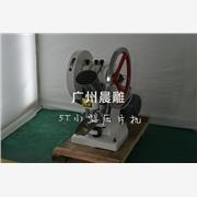 厂家自生产压片机/优惠实用单冲压片机