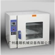 五谷杂粮烘培机烘干箱/干燥箱/低温烤箱