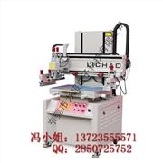 供应力超LC-4060半自动丝印机