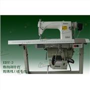 浙江供应维纳斯EBY-2植绒机特种绣花设备