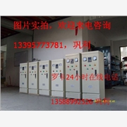 供应罗卡电气CJR-22KW在线软起动柜