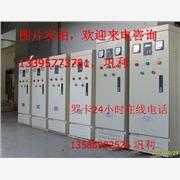 供应罗卡电气CJR-250KW破碎机晶扎管中文软起动控制柜