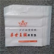 设计服装包装 产品汇 昆明价格合理的服装包装袋批售
