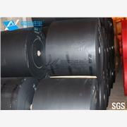 供应兴民纸业250g-600g特价电声黑卡纸