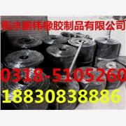 供应鹏伟200X6福建钢板腻子型止水带生产厂家