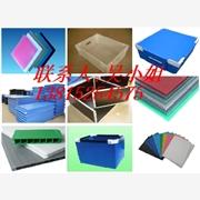 供应上海中空板价格 上海中空板折叠箱