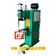 供应广丰dnk供应DNQ-75型气动点焊机~小