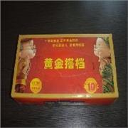 ?暴风影音!?烟台面巾纸 烟台纸巾盒制作 烟台心相印纸业