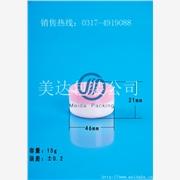 供应美达BJ09-15g塑料瓶