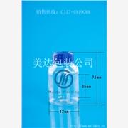 供应每次PET16-50mlPET16-50ml供应塑料瓶