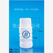 供应美达GZ176-200ml高阻隔瓶塑料瓶pe瓶PET聚酯瓶广口塑料瓶