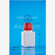 塑料瓶 高阻隔瓶PE瓶透明塑料瓶GZ162-20ml