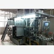 铝塑泡罩包装机 产品汇 供应温州科信包装机生产厂家饮料包装机设备