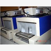 供应温州科信饮料包装机设备热收缩包装机