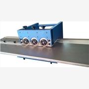 供应飞企fqvc-2sL led灯条分板机铝基板分板机
