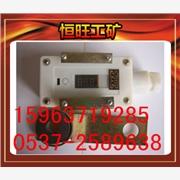 供应恒旺 温度传感器GWD100G