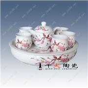 供应千火陶瓷齐全茶具套装系列 员工福利礼品 商务