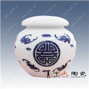 景德镇小号陶瓷茶叶罐批发 高档礼