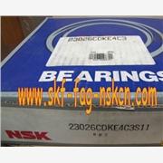供应NSK进口轴承23026CDKE4c3s11NSK进口轴承