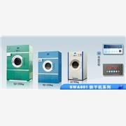产业用布 产品汇 供应机场洗衣房用布草烘干机