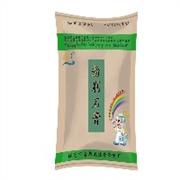 在哪能买到信誉好的粉刷石膏呢:优质的粉刷石膏