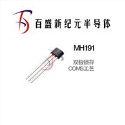 MH191| MST | 双极锁存 | COMS | 1.8V |霍尔传感器IC