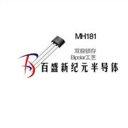 MH181| MST | 双极锁存 | 反相保护 | 霍尔|开关 |IC