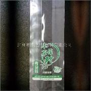 漳州专业的秀珍菇防雾保鲜袋提供商,供应塑料薄膜袋