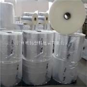 专业生产塑料包装膜,优质的PP聚丙筒膜,明扬塑料包装提供