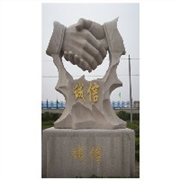 烟台耐酸花岗岩专卖店_供应山东省高质量的耐酸花岗岩