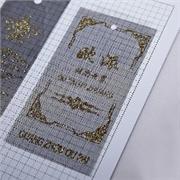 福建省信誉好的制定各种吊牌公司_个性优惠学沙带吊牌印刷