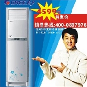 广东省可信赖的悦风系列2P空调销售厂家在哪里——悦风系列2P代理