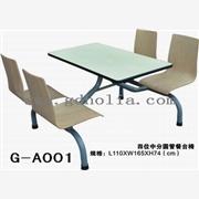 肯德基�A�R士餐桌椅,�����谡婀Ψ虿妥酪�,�V�|家具�S直�N