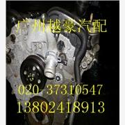 供应沃尔沃XC60点火锁/点火放大器拆车件